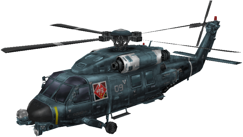 Military Helicopter PNG High-Quality Image